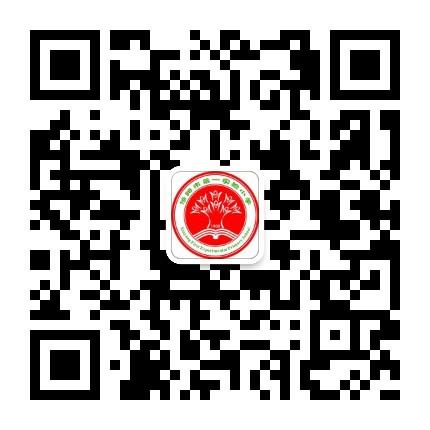 信阳市第一实验小学