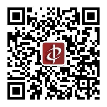 中国书协培训中心
