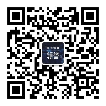 广投龙象城