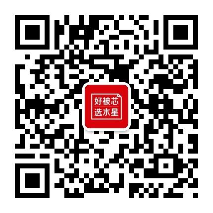 扶沟县百丽丝家纺专卖店