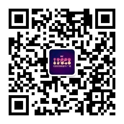 邯郸音乐广播