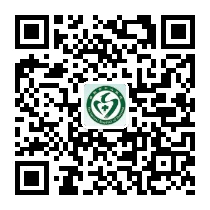 邵阳市中心医院生殖中心