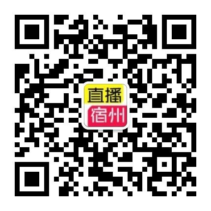 直播宿州官微