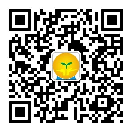 揭西县中英文实验幼稚园