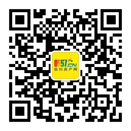 0557宿州房产网