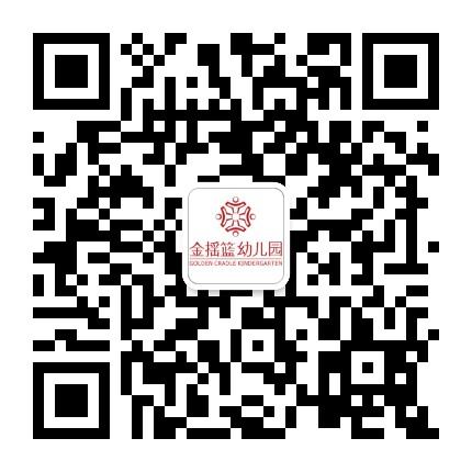 阳江金摇篮幼儿园
