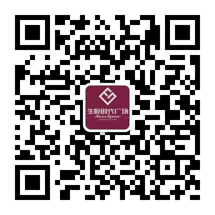 郴州生源时代广场
