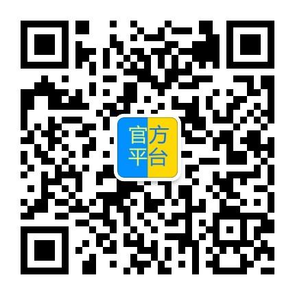 微信公众号 省马外卖领券中心 gh_d58d8696337d