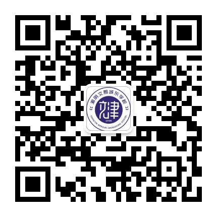 长郡教育集团湘阴城东学校