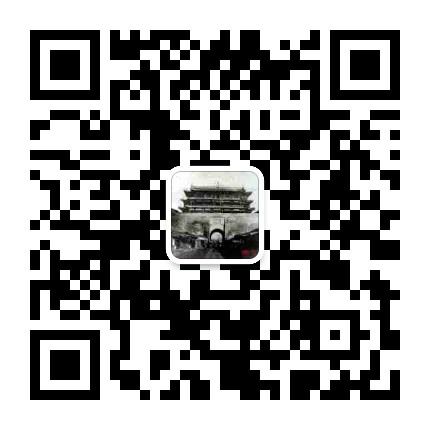 京西第一州蔚县