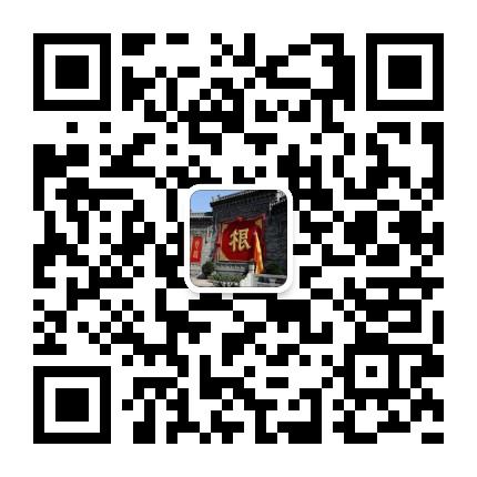 绛县老乡俱乐部