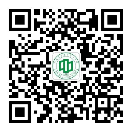 江西省吉安市第一中学官微