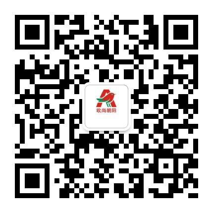 欧尚超市蚌埠朝阳店