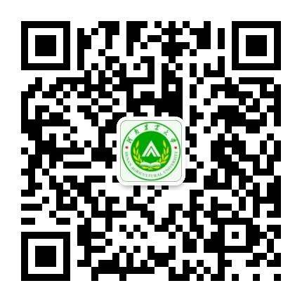 河南农大学生会龙子湖校区