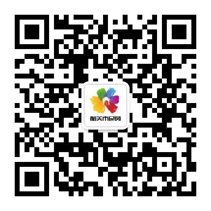 韶关市民网