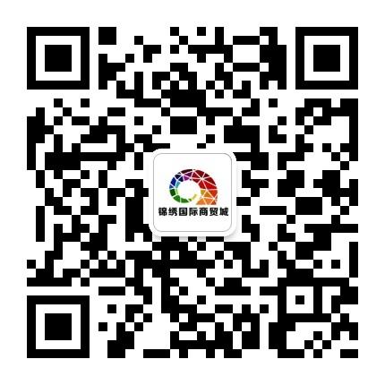 阳春锦绣国际商贸城