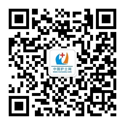 中国护士网