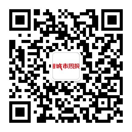 阜阳城市周报