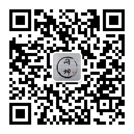 平泉信息港