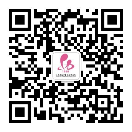 江苏省淮安市妇幼保健院