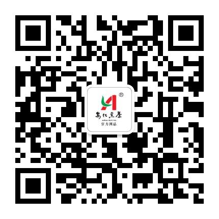 安化黑茶官方网站