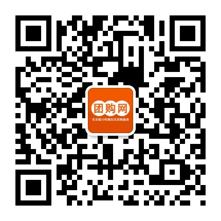 陆川团购网