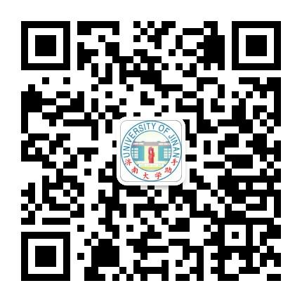 济南大学助手