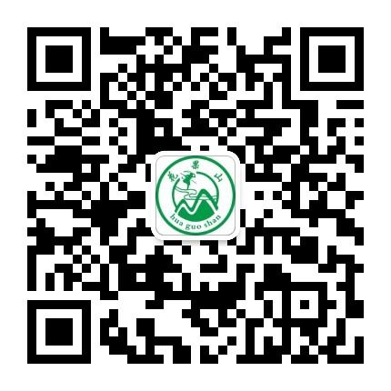 洛阳花果山国家森林公园