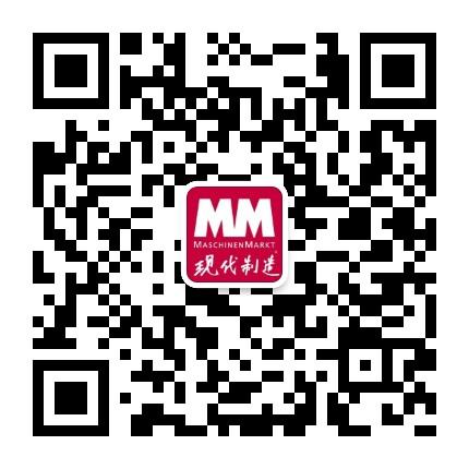 MM现代制造