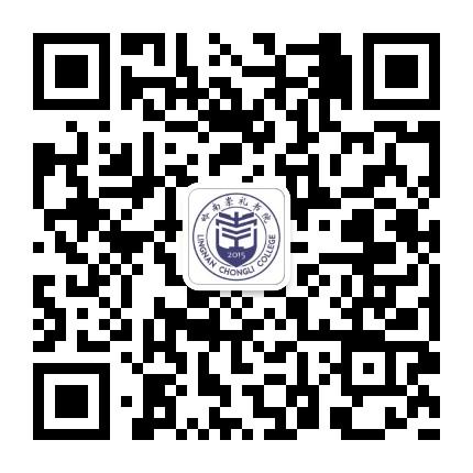 岭南崇礼书院