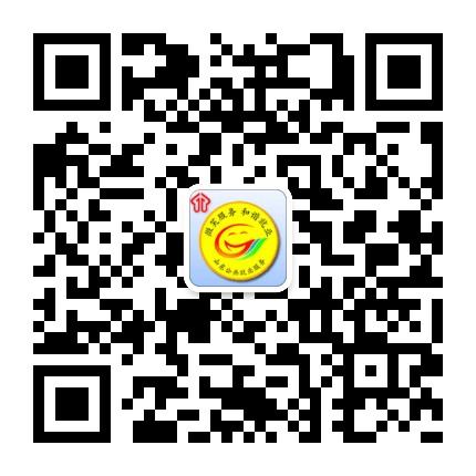 五莲县公共就业服务