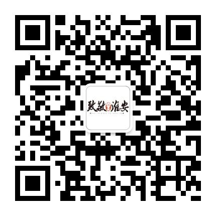 碧桂园·淮府公众号