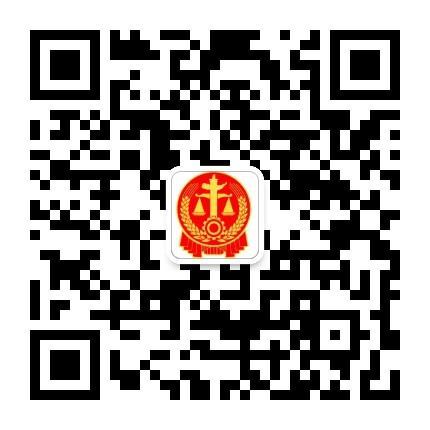 庆城县人民法院