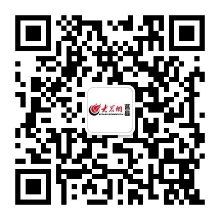 莒县大众网