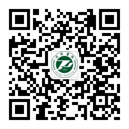 华中科技大学同济医院