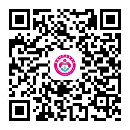 十堰市郧阳区妇幼保健院