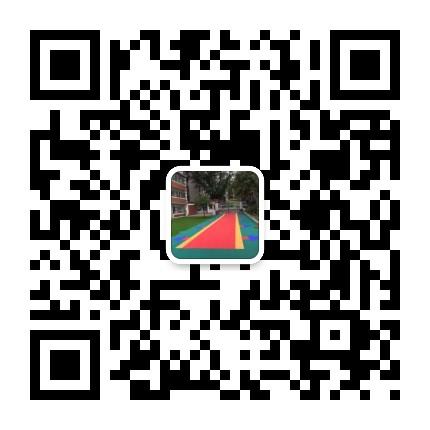 柳州市城中区弯塘路幼儿园