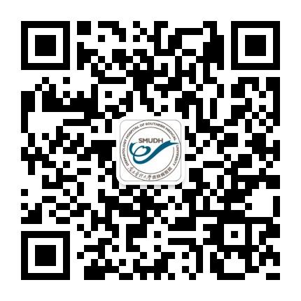 南医大附属广东省皮肤病医院