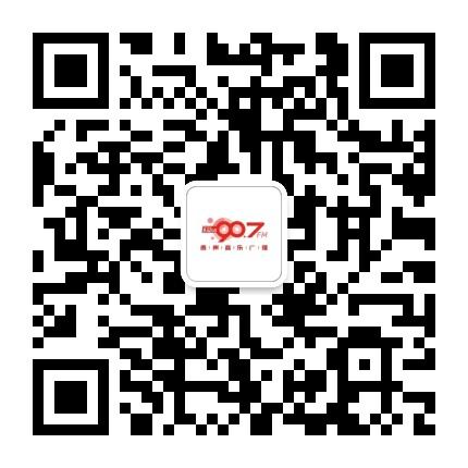惠州音乐广播