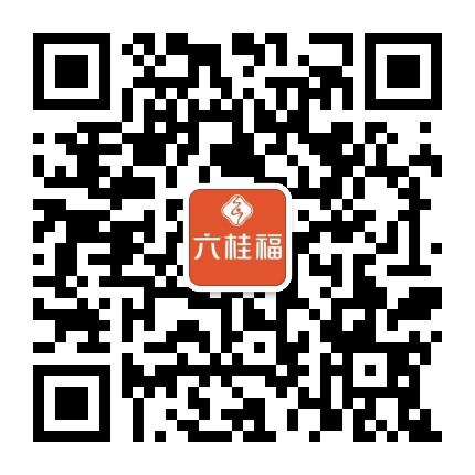 六桂福珠宝鹤岗店