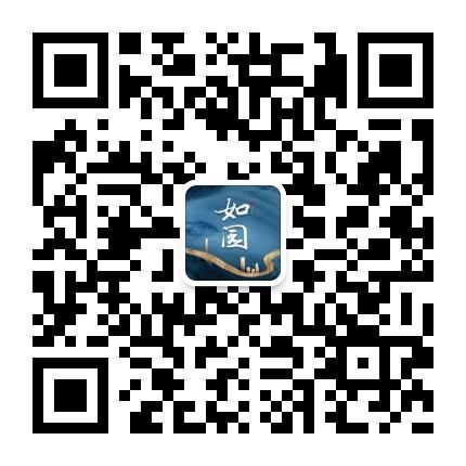 临汾新东城
