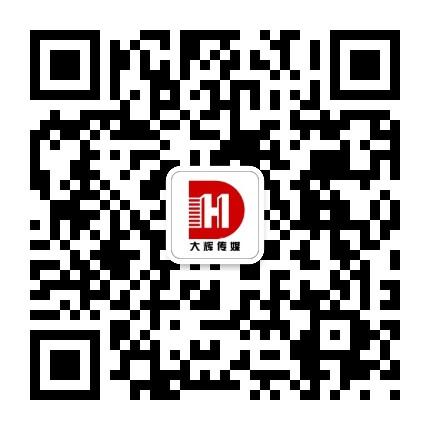 大庆市未来水世界水上乐园