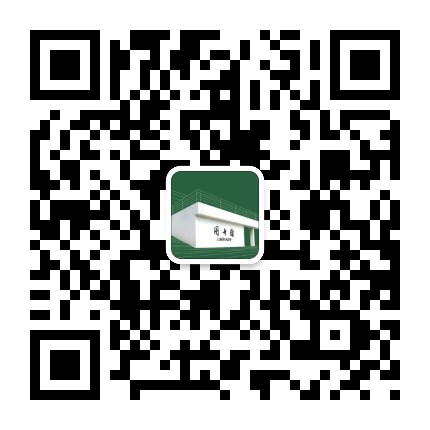 华中农业大学图书馆