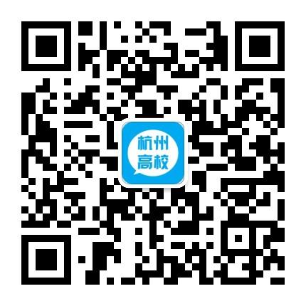 杭州高校窗