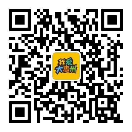 惠州吃货团