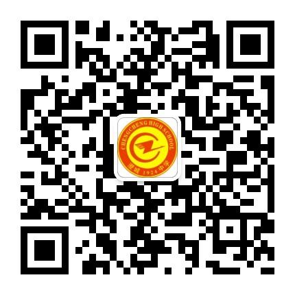 澄城县澄城中学