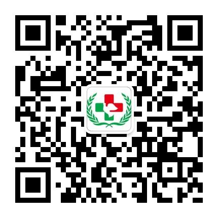 兴国县第二医院