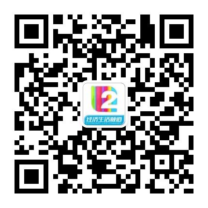 太原广播电视台经济生活频道