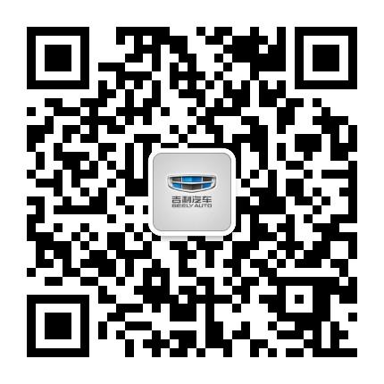 忻州伸通帝豪4s店