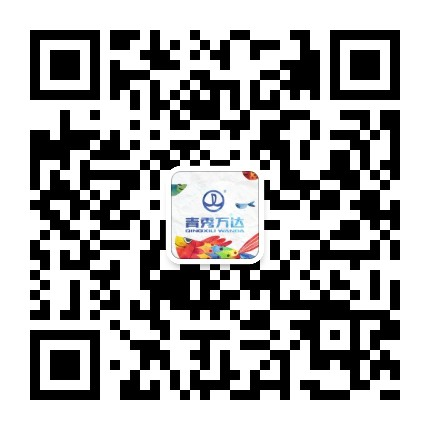 南宁青秀万达广场购物中心
